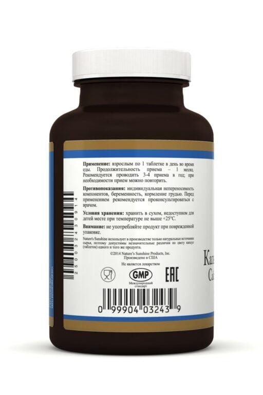 Кальций Магний Хелат | Calcium Magnesium Chelate back1