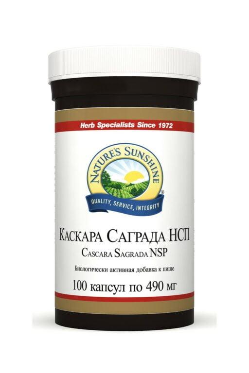 Каскара Саграда НСП | Cascara Sagrada NSP