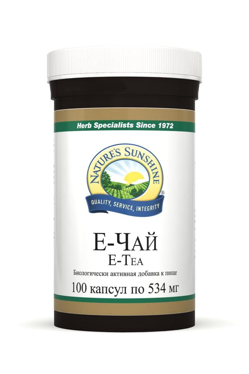 Е-чай | E-Tea