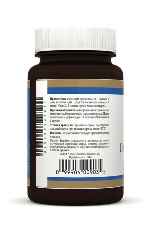 Глюкозамин НСП | Glucosamine NSP back1