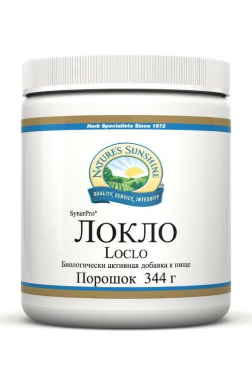 Локло | Loclo