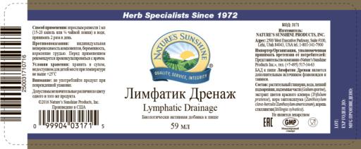 Лимфатик Дренаж | Lymphatic Drainage cover