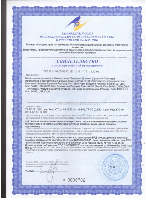 Lymphatic Drainage certificate