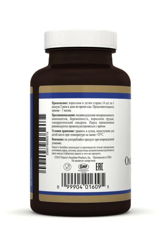 Омега-3 (ПНЖК) | Omega-3 EPA NSP back1