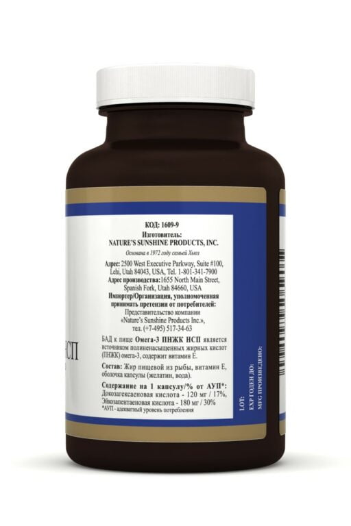 Омега-3 (ПНЖК) | Omega-3 EPA NSP back2