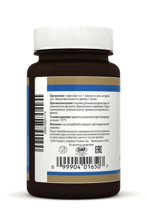 Витамин E   Vitamin E back1