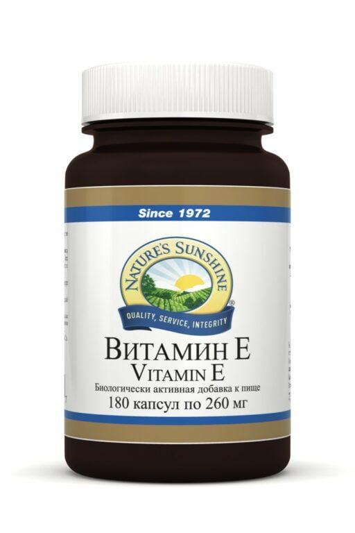 Витамин E | Vitamin E