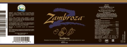 Замброза | Zambroza cover