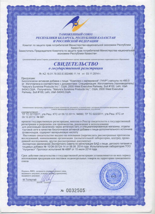 hvp certificate