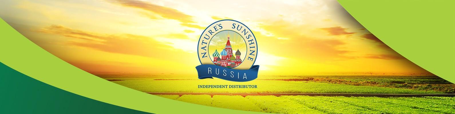 Nature's Sunshine main banner