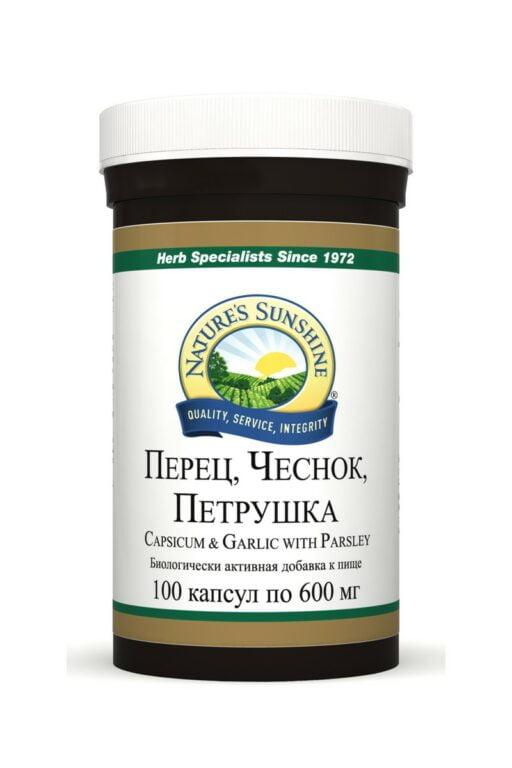 Перец, Чеснок, Петрушка | Capsicum & Garlic with Parsley
