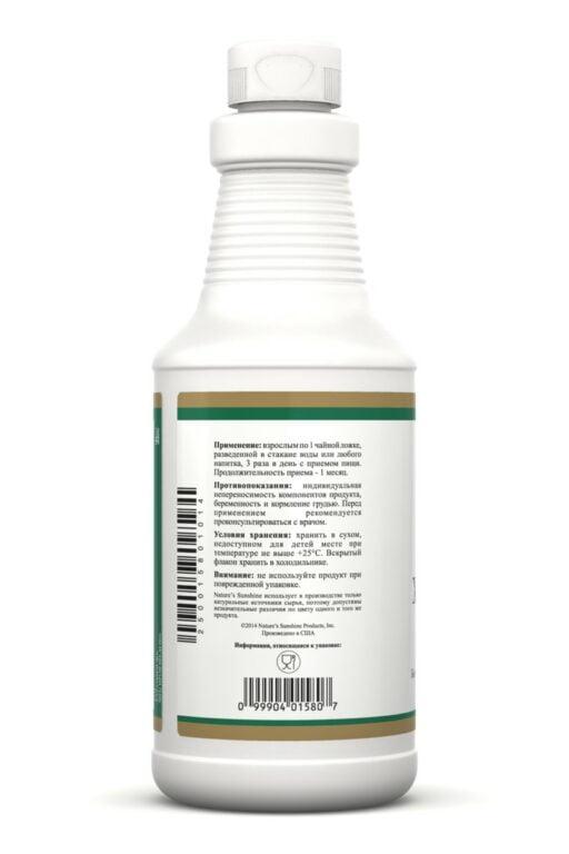 Хлорофилл жидкий | chlorophyll liquid back1