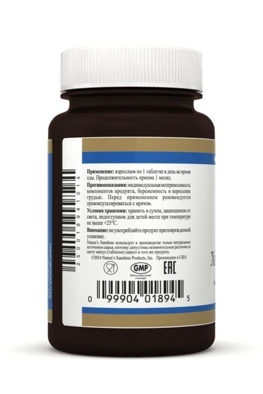 Хром Хелат НСП | Chromium Chelate NSP back1