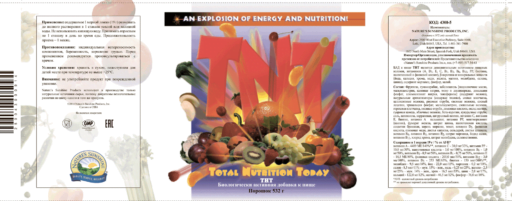 ТНТ | TNT (Total Nutrition Today) cover