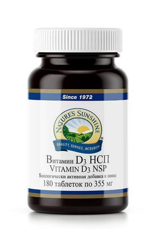 Vitamine D3 | Витамин Д3